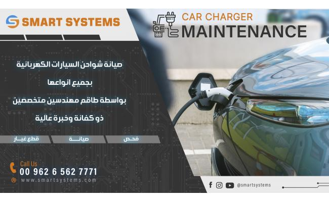 Car Charger Maintenance