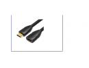 HDMI Extension Cable 5M Black