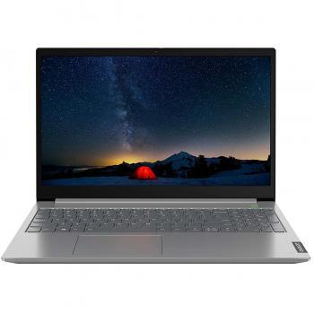Lenovo Thinkbook 15 Core i7 10Gen 4-Core FHD - Grey Laptop