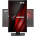 ASUS VG278QR 27inch Full HD 0.5ms 165Hz
