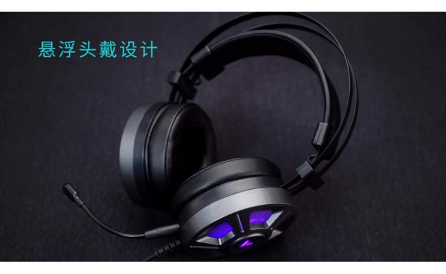 RAPOO VH510 VPRO GAMING HEADSET WIRED RGB LED USB 7.1 CH