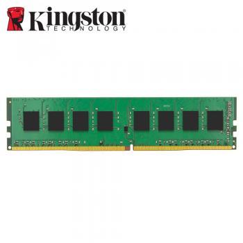 Kingston RAM 4GB DDR4 2666 For Desktop