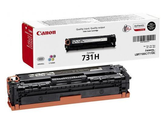 Canon 731 Toner Cartridge