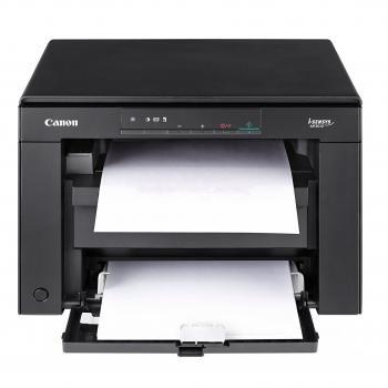 Canon i-SENSYS MF3010 Multifunction Printer